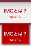 茨城県中央食肉公社とは?