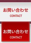 茨城県中央食肉公社へお問い合わせ