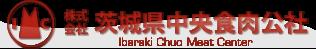 株式会社 茨城県中央食肉公社